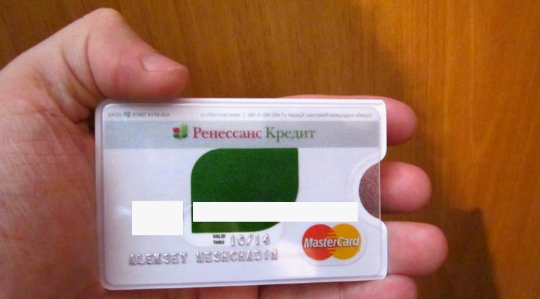 Активация карты Ренессанс банка