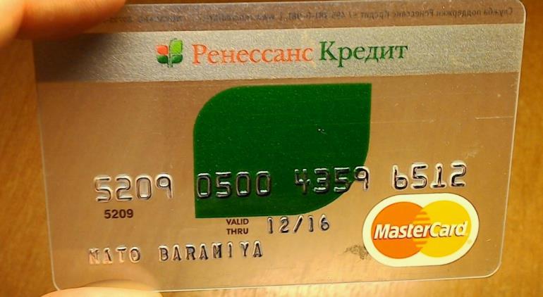 Бонусная программа в банке «Ренессанс»