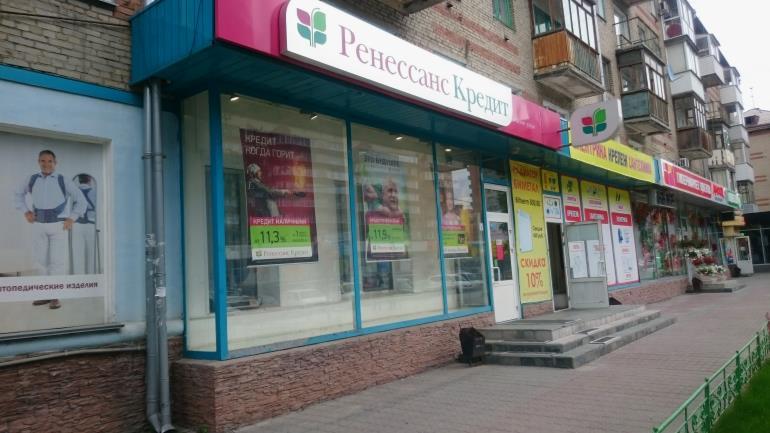 Терминалы оплаты Ренессанс банка